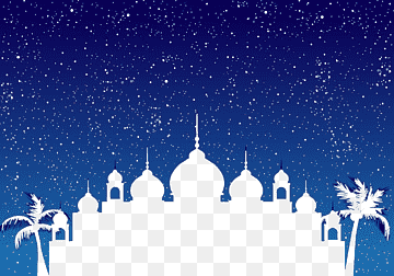Download Eid Blue PNG