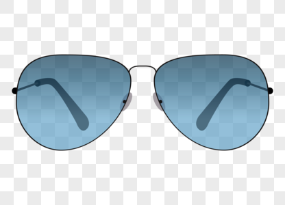 Download Blue Lens Sunglasses