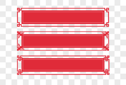 Download Chinese Style Border
