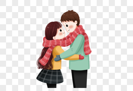 Download Couple Hugging In Scarf