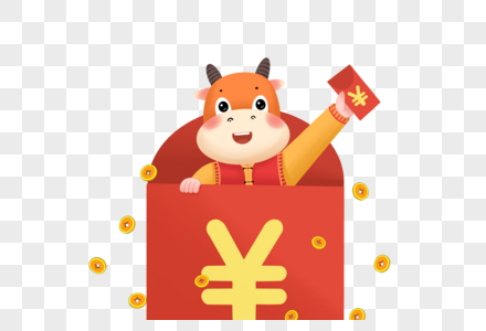 Download The Calf Giving A Red Envelope In The Year Of The Ox