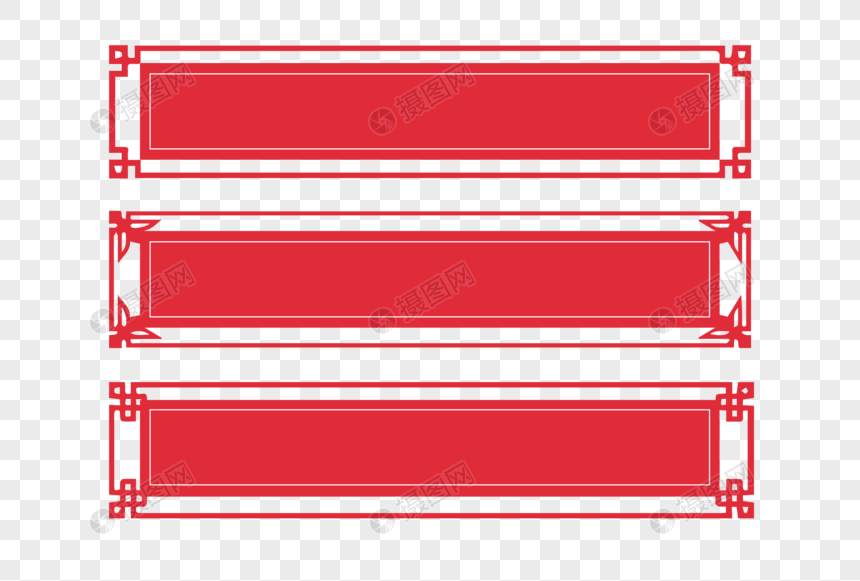 Download free Chinese Style Border